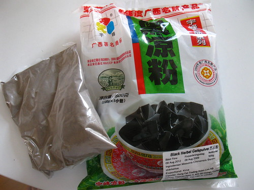 Grass Jelly Drink 凉粉