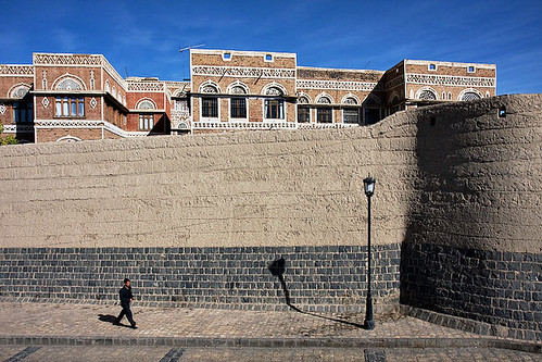 Walls of old town - Sana'a