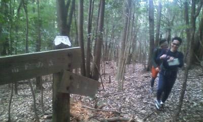izu_trail_run