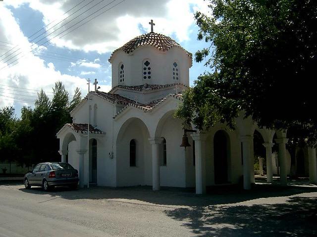 Στερεά Ελλάδα - Εύβοια - Δήμος Αυλώνος Αγ. Νεκτάριος, Αυλωνάρι