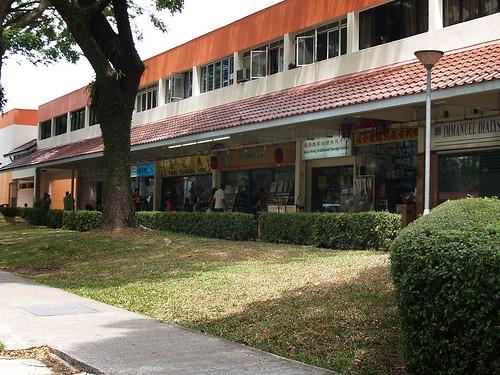 Ang Mo Kio Ave 10