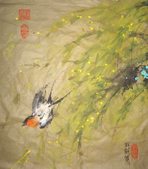 (Swillow) (boydsshufa) Tags: ink watercolor originalart khaki xuan willow chop calligraphy swallow xieyi chinesebrushpainting sealscript spontaneousstyle