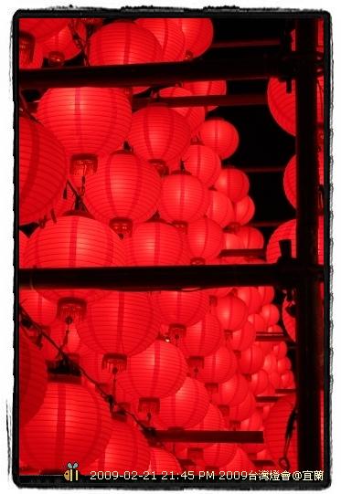 2009年台灣燈會在宜蘭---周圍燈光 (4)