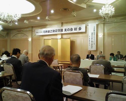 河井継之助記念館友の会 総会