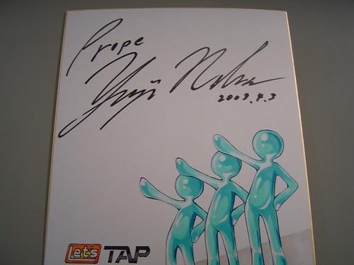 Let's Tap artwork by Yuji Naka