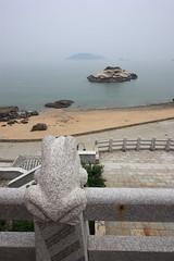 Overlooking the Turtle isle (Wunkai) Tags: geotagged taiwan matsu     beigan geo:tool=yuancc  cinbi     geo:lat=26224408 geo:lon=119982677