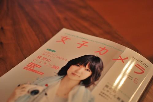 joshi camera vol.14