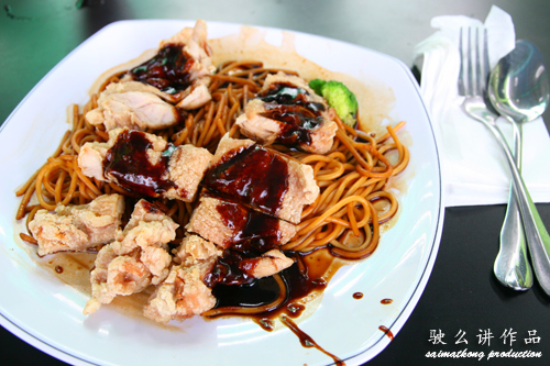Spaghetti with Black Pepper Chicken 黑胡椒鸡扒意粉