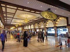 - Dubai Mall (The Libyan Fish) Tags: cafe dubai lulu 60