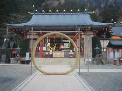 Ooyama Shrine