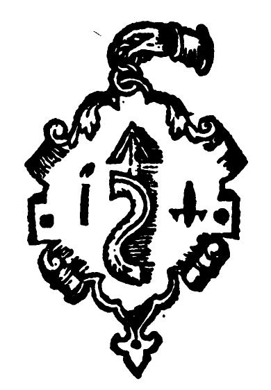 шляхетский герб
