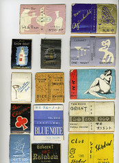 Misawa Bars Matchbook Covers 1961 - 1962 (dewey4219) Tags: japan alley bars ap aomori hachinohe usaf matchbooks misawa airpolice pacaf misawaab misawaairbase pacificairforces misawaairforcebase apalley