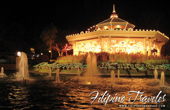 Enchanted Kingdom fountain