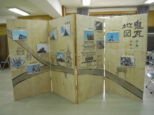 吉野「吉野山ビジターセンター」-06