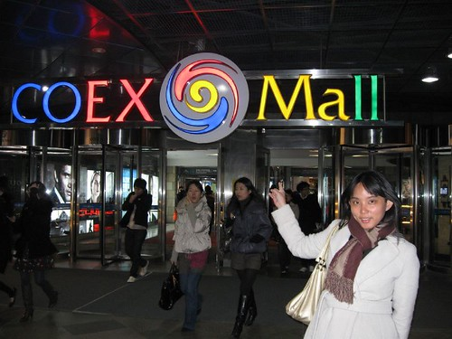 In front of Coex Mall