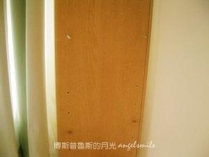 修理房間書架-2