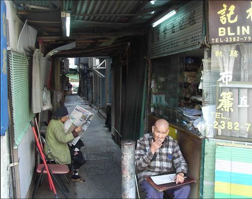 Old Hong Kong - makers of venetian blinds ???