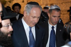 Bibi Netanyahu at the Western Wall