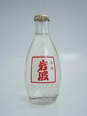 岩波(いわなみ):岩波酒造