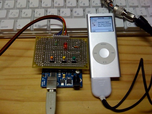 1st Arduino test. I made iPod Control Library by recotana.