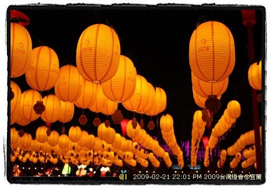 2009年台灣燈會在宜蘭---周圍燈光 (10)