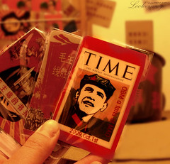 ObaMAO (ShanLuPhoto) Tags: time president arts beijing communism mao obama chairmanmao 毛泽东 xidan barackobama uspresident 西单 creativemarket 创意市集 奥巴马 疯果盒子