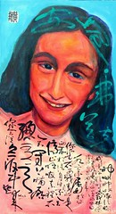 Anne Frank (Huang Xiang and William Rock) Tags: rosaparks mozart sylviaplath williamblake holocaust diary anne frank amsterdam williamrock huangxiang marlonbrando gabrielamistral thedalailama emilybronte edgarallanpoe annefrank art fineart paintings portraits poets artists calligraphy chinesecalligraphy china chineseart centurymountain thecenturymountainproject nobelprize literature greatpoets greatwriters poetrychina friedrichnietzsche buddha picasso waltwhitman richardwagner emilydickinson jacksonpollack famouspoets famouswriters famousartists egonschiele libai emilybrontewuthering heightsmartin luther kingalbert einsteinwilliam shakespeareralph waldo emersongabriela mistralhuang xiangwilliam rockgreat artartist portraitsportraitspainted portraitspoemsjazz portraitspablo nerudavincent van goghtibetchinaartpaintingabraham lincoln greatwomen famouswomen portraitsgreatwomen