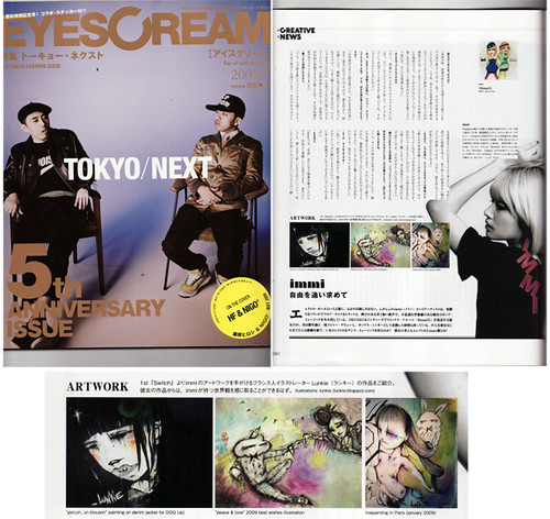 eyescream new issue