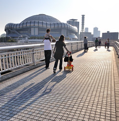 The Osaka Dome