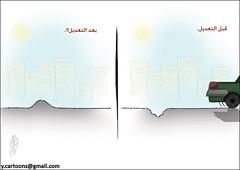 only in jeddah (Jasmin Ahmad) Tags: cartoon caricature jeddah ياسمين كاريكاتير شارع جدة تعديل حفرة مطب حفريات