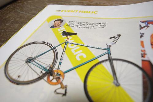 yanagawa-san's bike