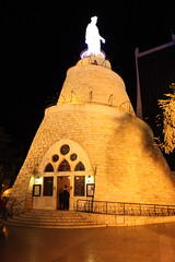 Harrisa (hekme) Tags: lebanon beirut lebanese harrisa