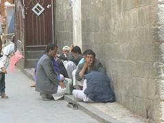Streets of Sana'a