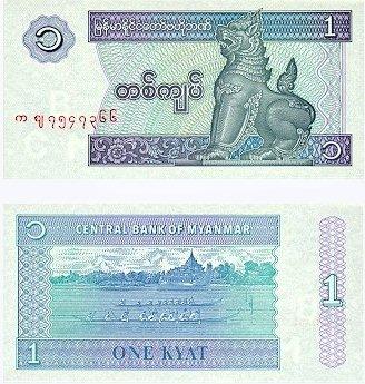 1 Kyat Mjanmarsko 1996, Pick 69