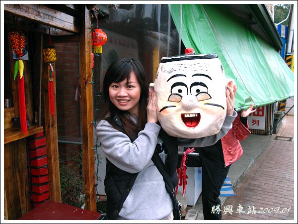 090211_05_勝興車站
