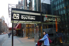 Heading to Gyu-kaku for dinner