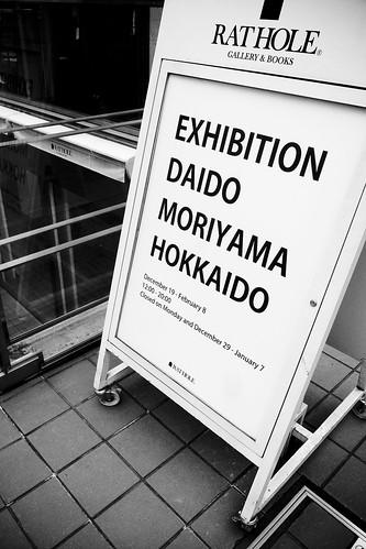 EXHIBITION DAIDO MORIYAMA HOKKAIDO