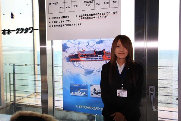 2009北海道-D4-4-鄂霍次克海展望_15.jpg
