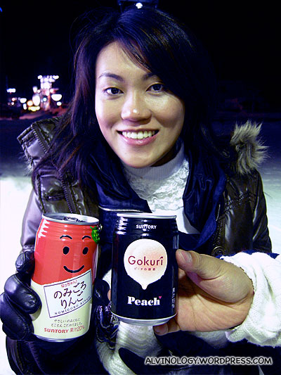 Nice Japanese fruit beverages