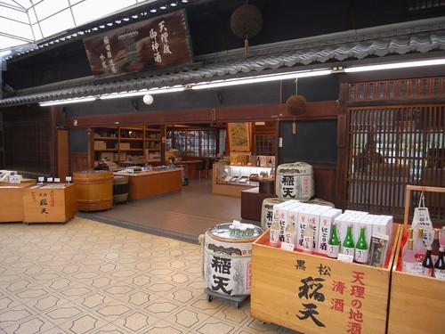 「天理駅周辺」散歩-「天理本通商店街」-10