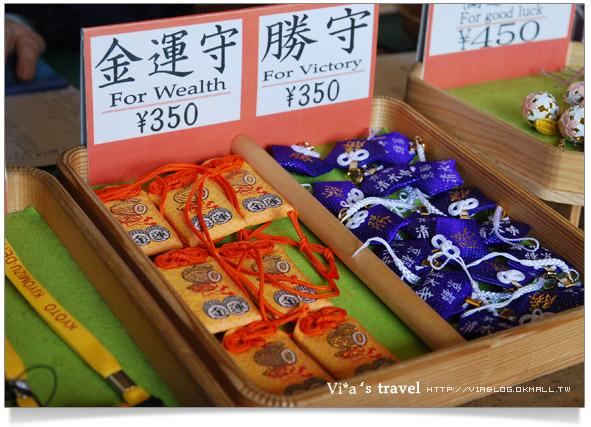 【京都春櫻旅】京都旅遊景點必訪~京都清水寺之美京都清水寺30