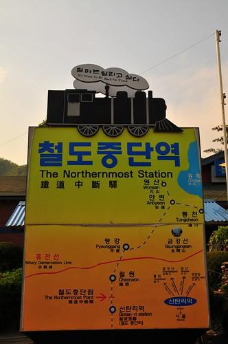 Sintan-ni Station