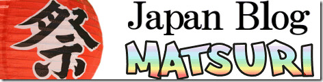 blog matsuri image