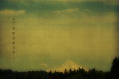 Mt. Hood disguised as Mt. Fugi, version 2 (wizmo) Tags: mountain mthood fakejapaneseprint