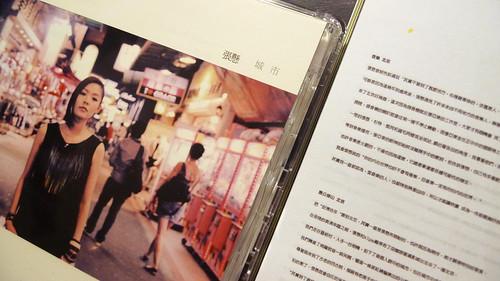 cds 1 - Version 2