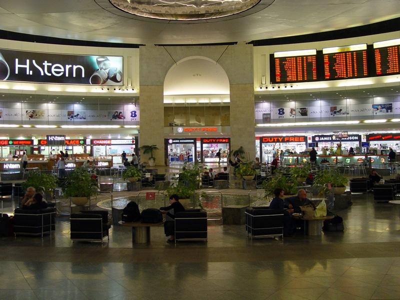 Tel Aviv - Ben Gurion International (TLV / LLBG) 3624799731_710b438cd7_o