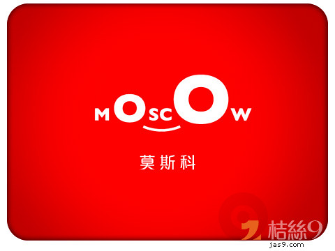 wowmoscow-1
