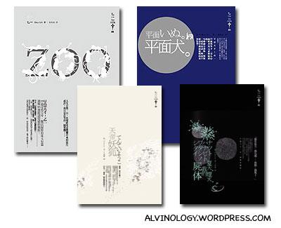 Otsuichis books