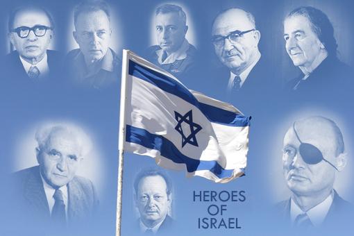 اعرف عدوك(ملف خاص للحركة الصهيونية) 3233046260_7b14d8dc4