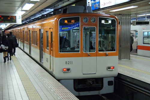 Kinki Nippon Railway